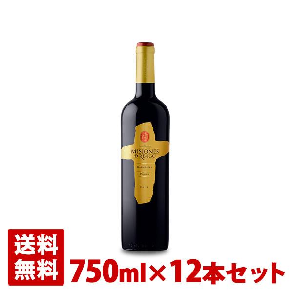 ミシオネス レセルバ カルメネール 750ml 12本セット チリ 赤ワイン