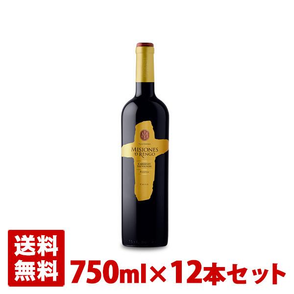 ミシオネス レセルバ カベルネ・ソーヴィニヨン 750ml 12本セット チリ 赤ワイン