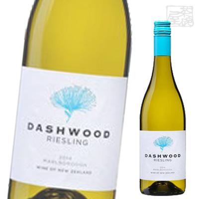 付与 激安通販ショッピング 新鮮なマールボロのフルーツフレーバー アロマティックワイン ダッシュウッド マールボロ 白ワイン リースリング 750ml ニュージーランド