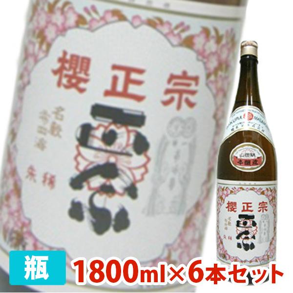 櫻正宗 本醸造 朱稀 1800ml 6本 日本酒