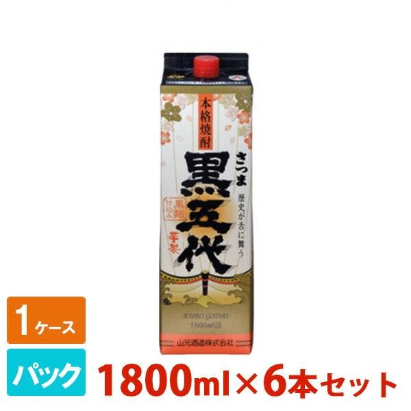 さつま黒五代 芋 パック 25度 1800ml 6本(1ケース) 山元酒造 焼酎