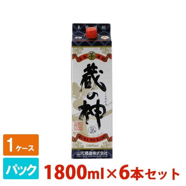 五代 蔵の神 白麹 芋 パック 25度 1800ml 6本(1ケース) 山元酒造 焼酎