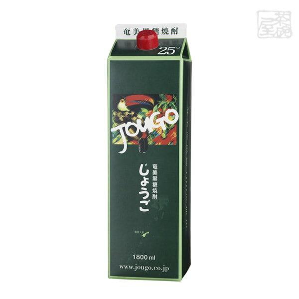 じょうご 黒糖 パック 25度 1800ml 6本(1ケース) 奄美大島酒造 焼酎