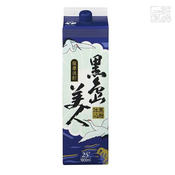 黒島美人 パック 25度 1800ml 6本(1ケース) 長島研醸 焼酎 芋