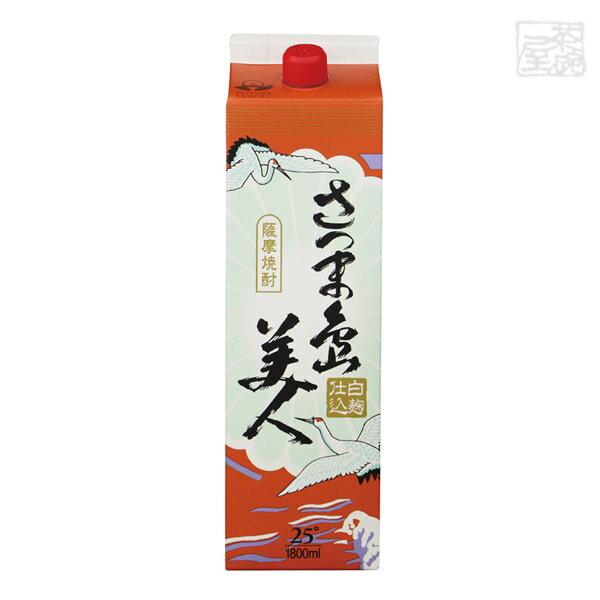 さつま島美人 パック 25度 1800ml 6本(1ケース) 長島研醸 焼酎 芋