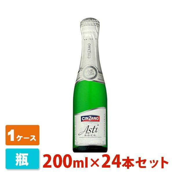 アスティ スプマンテ チンザノ スパークリングワイン 200ml 24本セット(1ケース)