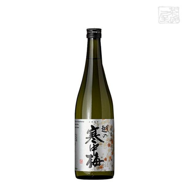 越の寒中梅 銀ラベル 純米 720ml 12本セット 新潟銘醸 日本酒 純米酒