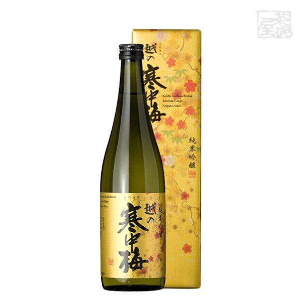 越の寒中梅 金ラベル 純米吟醸 箱入 720ml 12本セット 新潟銘醸 日本酒 純米吟醸酒