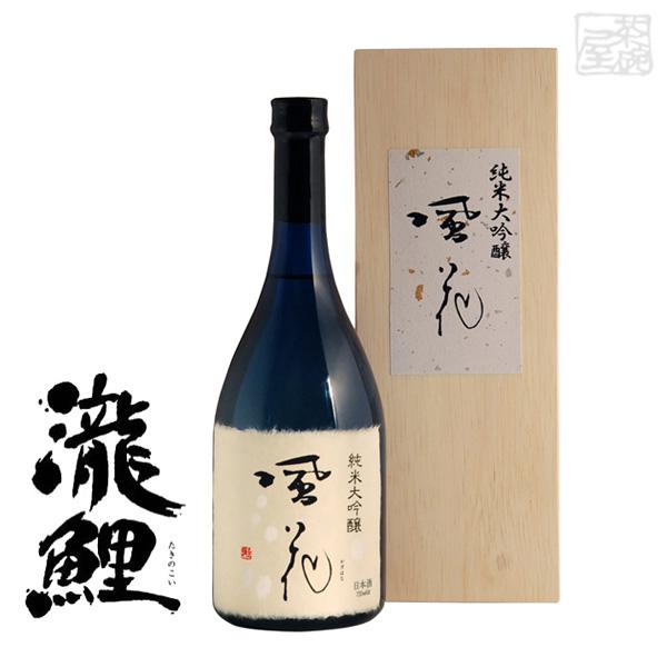 瀧鯉 純米大吟醸 風花 15度 720ml 日本酒