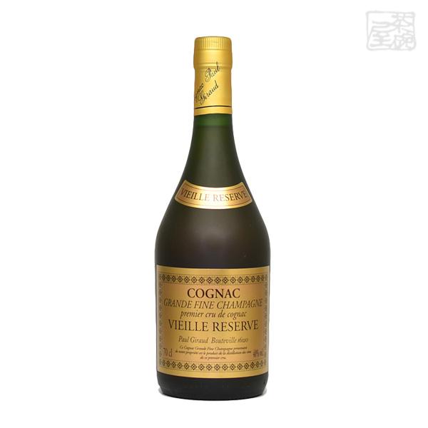 ポールジロー オリジナル 40度 700ml ヴィエイユ・レゼルブ 正規品 ブランデー コニャック