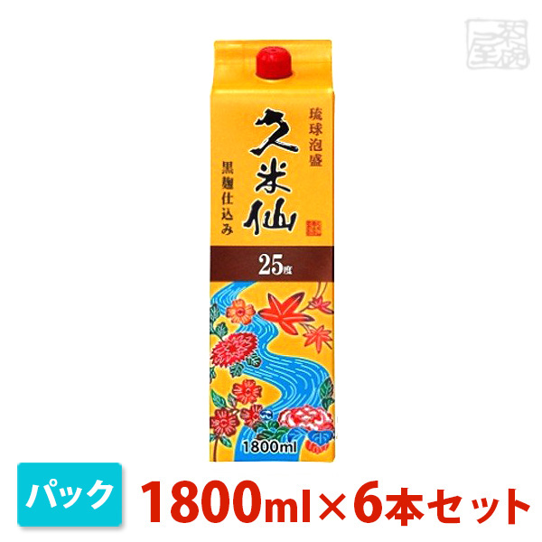 久米仙 泡盛 パック 1800ml 6本セット 久米仙酒造 焼酎 泡盛