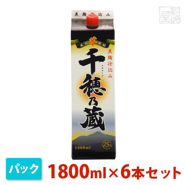 高千穂 千穂乃蔵 芋 パック 1800ml 6本セット 高千穂酒造 焼酎 芋