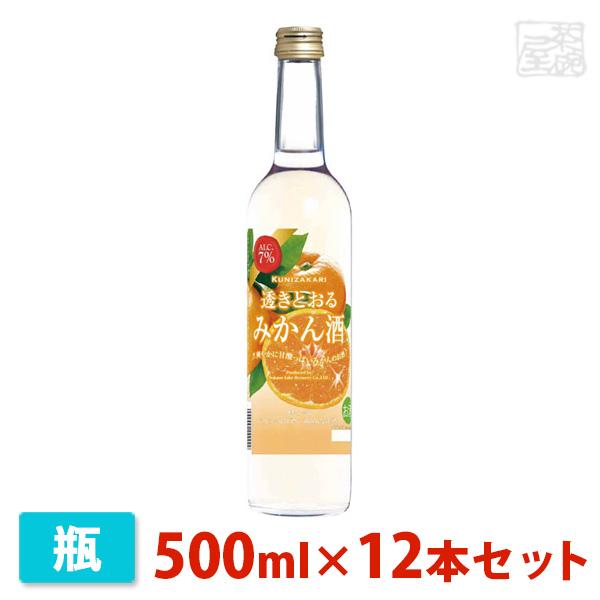 中埜 國盛 透きとおるみかん酒 500ml 12本セット 中埜酒造 リキュール 果実系