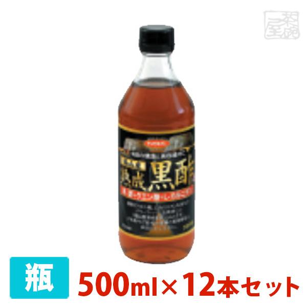 サンビネガー 福山産熟成黒酢 500ml 12本セット ケース 希釈用 業務用 割り材