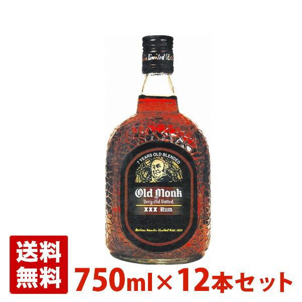 オールド モンクラム 40度 750ml×12本セット(1ケース) ラム酒 スピリッツ