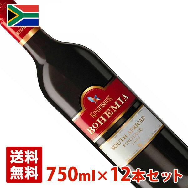キングフィッシャー ボヘミア ピノタージュ 750ml 12本セット(1ケース) 南アフリカ 赤ワイン