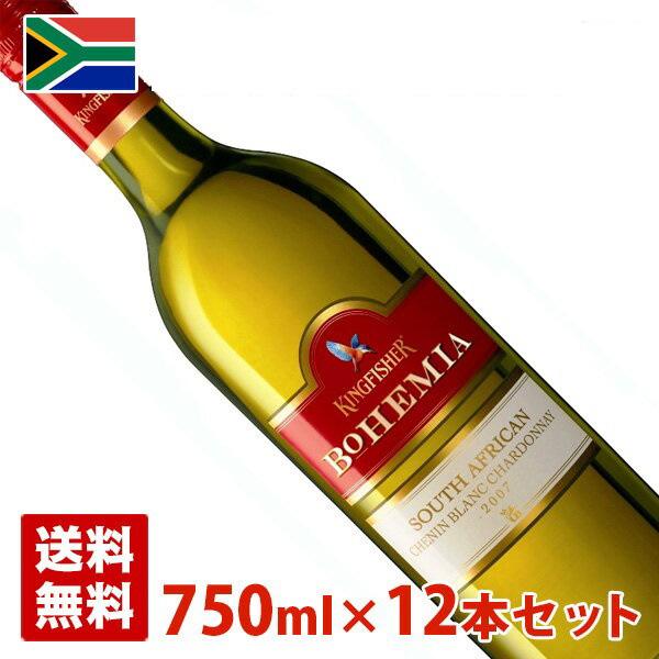 キングフィッシャー ボヘミア シュナンブラン・シャルドネ 750ml 12本セット(1ケース) 南アフリカ 白ワイン