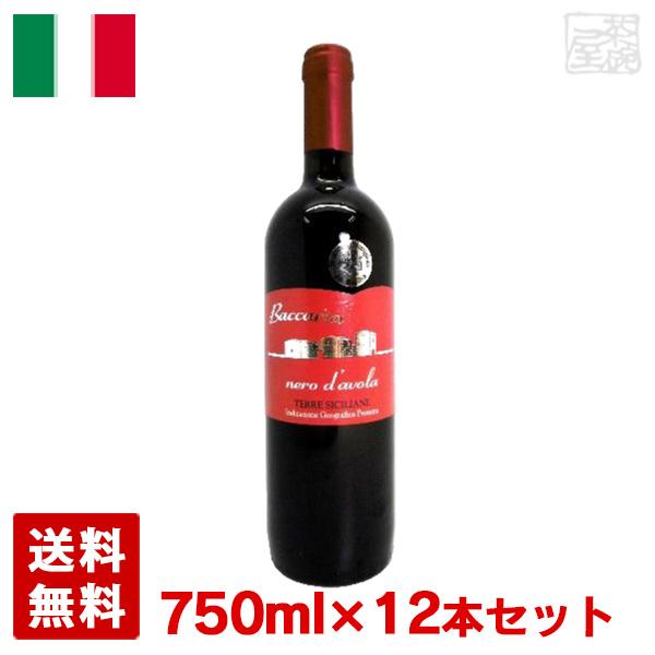 バッカリア ネロ・ダヴォラ 750ml 12本セット 赤ワイン ミディアム イタリア