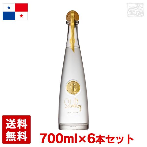 セルバレイ ホワイトラム 40度 700ml 6本セット ラム酒 パナマ共和国