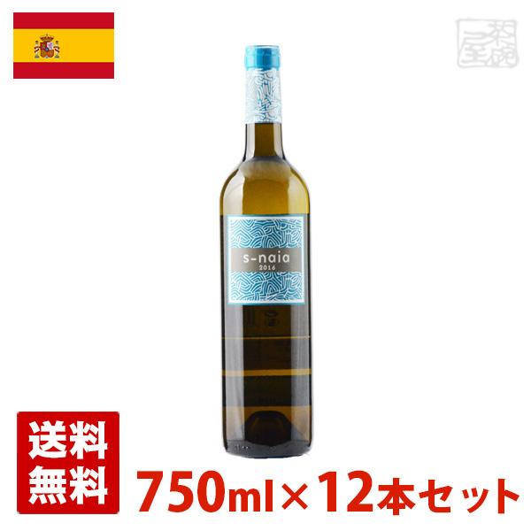 ソナイア 750ml 12本セット 白ワイン スペイン 送料無料