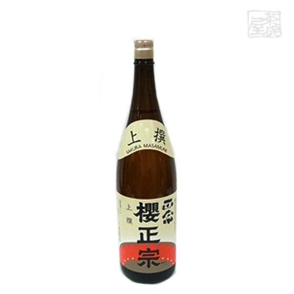 上撰 櫻正宗 1800ml*6本セット ケース 櫻正宗 日本酒 普通酒