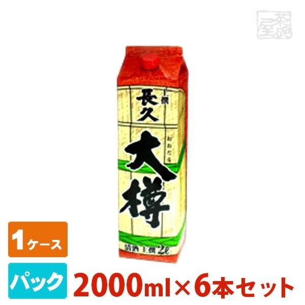 上撰 長久 パック 2000ml 6本セット 日本酒 普通酒