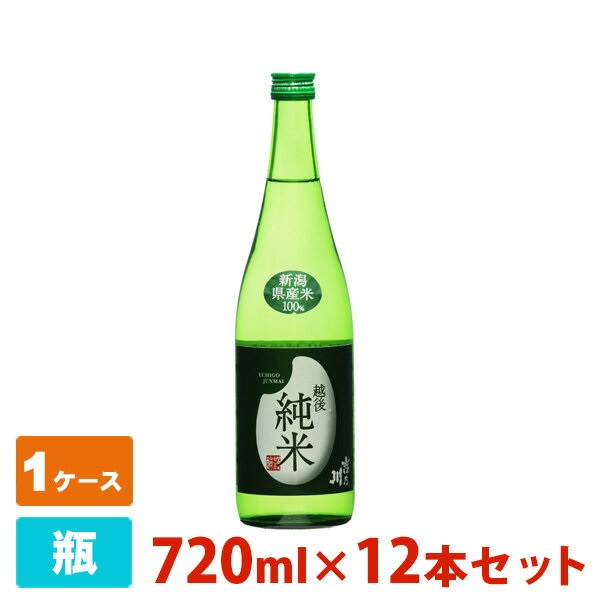 吉乃川 越後純米 720ml 12本セット 日本酒 純米酒