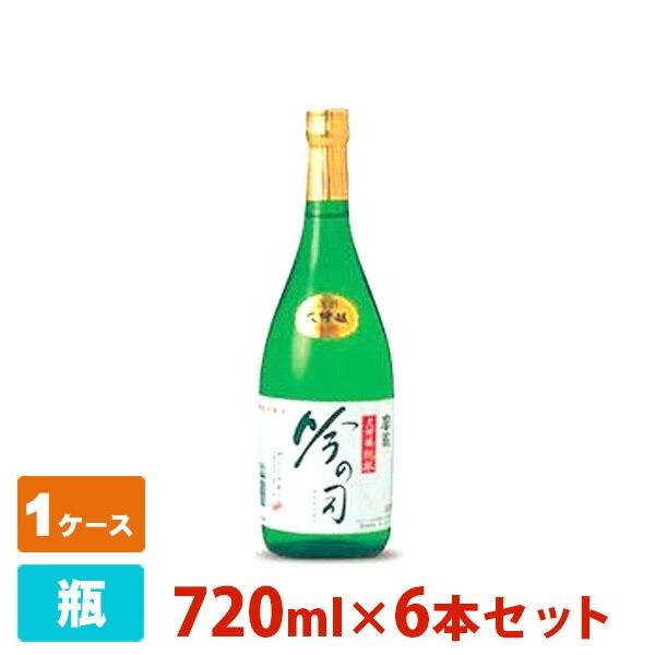 富翁 大吟醸純米 吟の司 720ml 6本セット 北川本家 日本酒 純米大吟醸