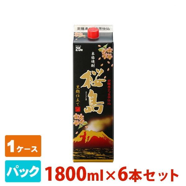桜島 黒麹仕立て 芋 パック 25度 1800ml 6本セット 本坊酒造 焼酎 芋