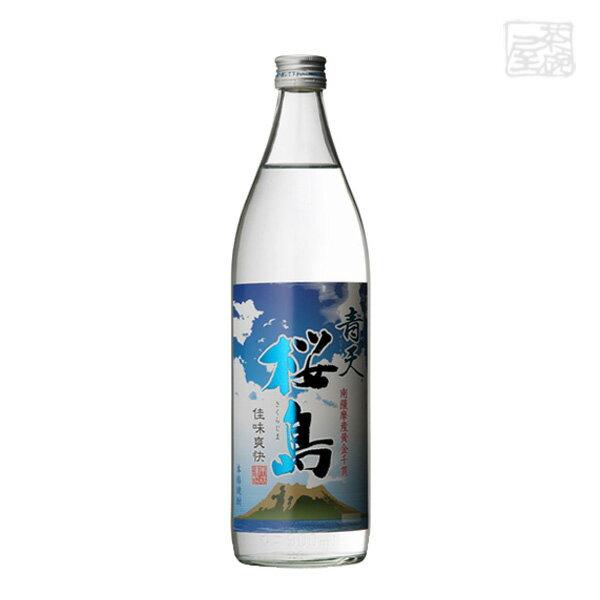 青天桜島 芋 25度 900ml*12本 本坊酒造 焼酎 芋