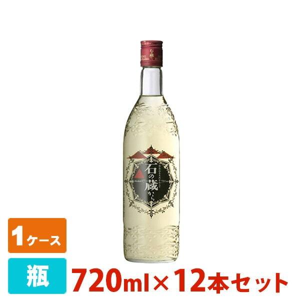 石の蔵から 芋 17度 720ml 12本セット 本坊酒造 焼酎 芋