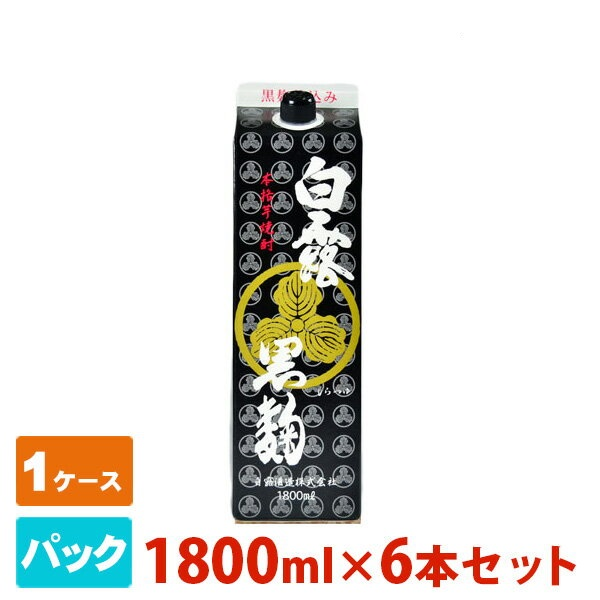 白露 黒麹 芋パック 1800ml 6本セット 白露酒販 焼酎 芋
