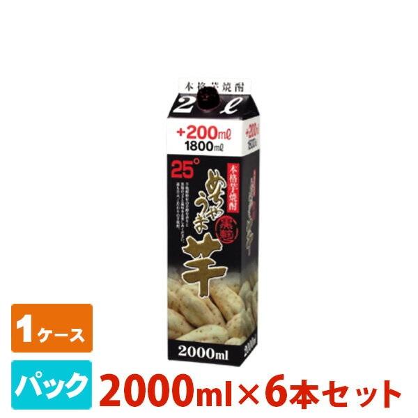 めちゃうま 芋 パック 25度 2000ml 6本セット 鷹正宗 焼酎 芋