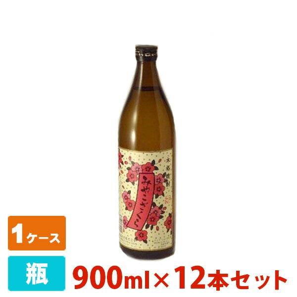 みやこざくら 芋 20度 900ml 12本セット 大浦酒造 焼酎 芋