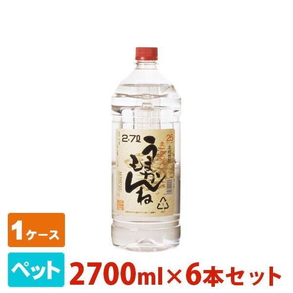 うまかもんね 麦 ペット 2700ml 6本セット 神楽酒造 焼酎 麦