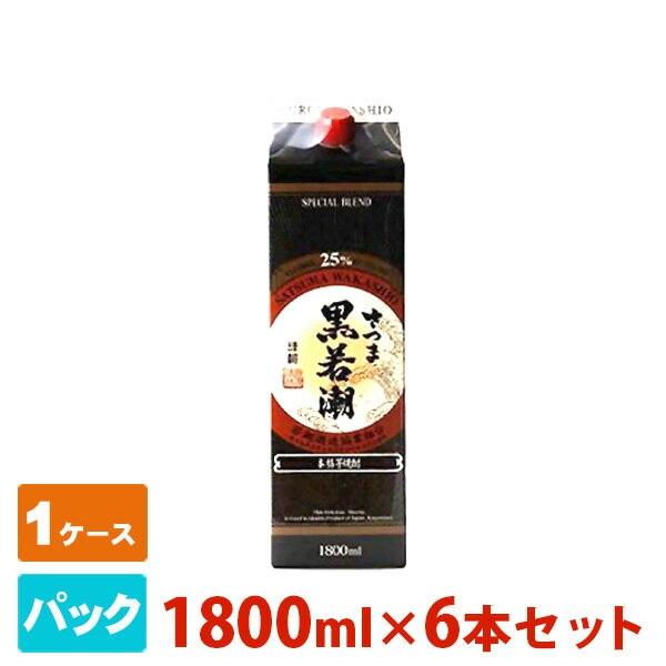 さつま黒若潮 芋 パック 1800ml 6本セット 若潮酒造 焼酎 芋