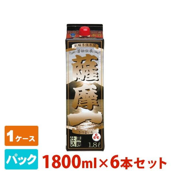 薩摩一 芋 パック 1800ml 6本セット 若松酒造 焼酎 芋