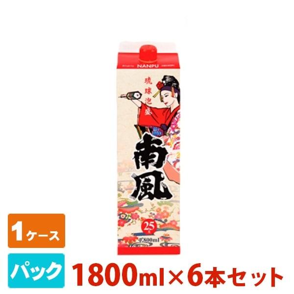 南風 パック 1800ml 6本セット 沖縄県酒造協同組合 焼酎 泡盛