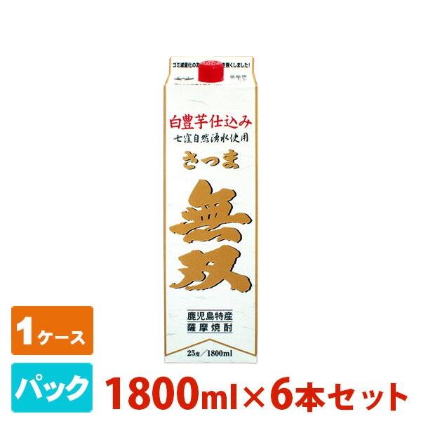 さつま無双 白パック(白豊芋仕込み) 1800ml 6本セット さつま無双 焼酎 芋
