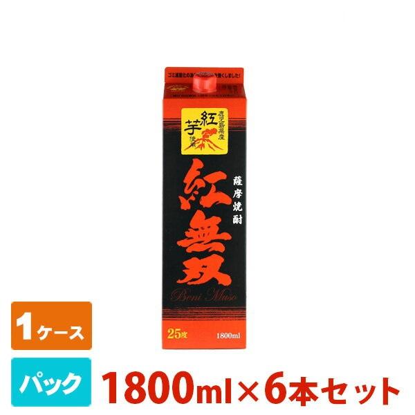 紅無双 パック 1800ml 6本セット さつま無双 焼酎 芋