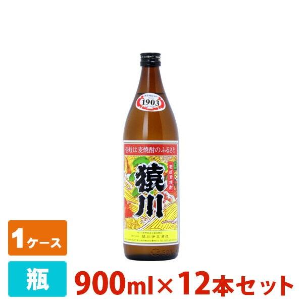 猿川 麦 900ml 12本セット 猿川伊豆酒造 焼酎 麦