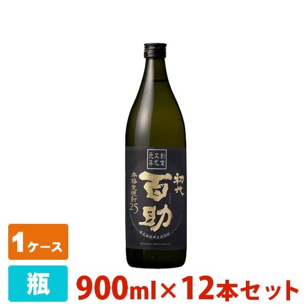 初代百助 麦 900ml 12本セット 井上酒造 焼酎 麦