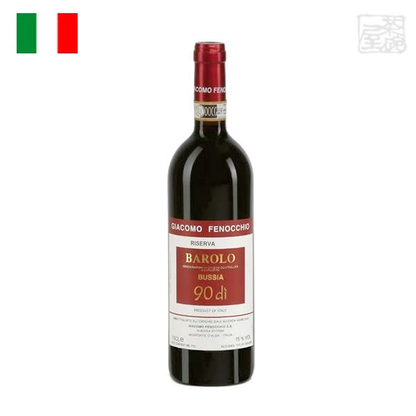 ジャコモ・フェノッキオ バローロ リゼルバ ブッシア 90di 750ml フルボディ 赤ワイン