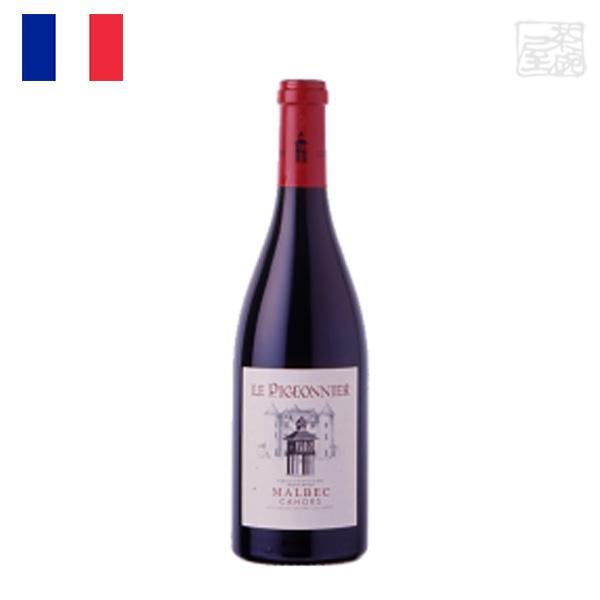 ル・ピジョニエ 750ml フルボディ 赤ワイン