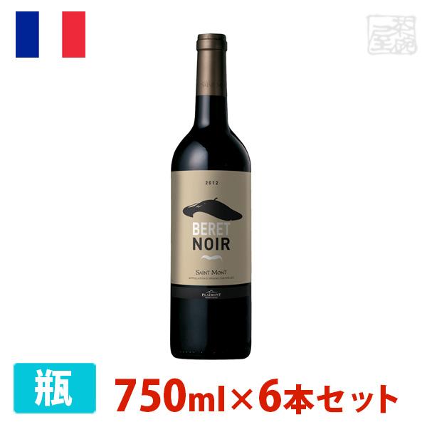 ベレ・ノワール 赤 750ml 6本セット 赤ワイン 辛口 フランス