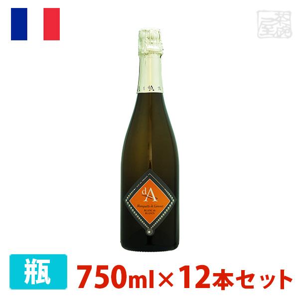 d.A. ブランケット・ド・リムー 750ml 12本セット 白泡 スパークリングワイン 辛口 フランス