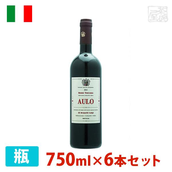 アウロ ロッソ 750ml 6本セット 赤ワイン 辛口 イタリア