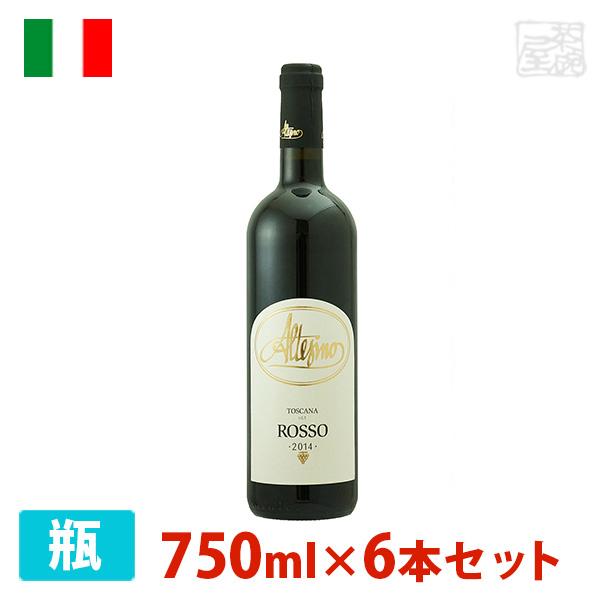 アルテジーノ ロッソ トスカーナ 750ml 6本セット 赤ワイン 辛口 イタリア