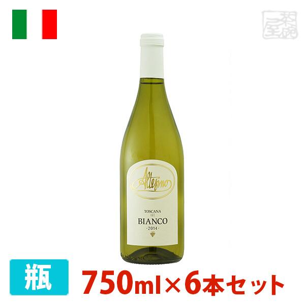 アルテジーノ ビアンコ トスカーナ 750ml 6本セット 白ワイン 辛口 イタリア