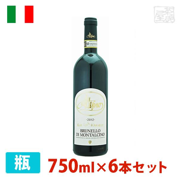 イタリア トスカーナ 赤 辛口 アルテジーノ ブルネッロ・ディ・モンタルチーノ 750ml 6本セット 赤ワイン 辛口 イタリア
